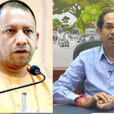 Uddhav Thackrey and Yogi adityanath