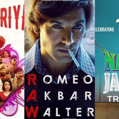 New Damsharas Movies Names